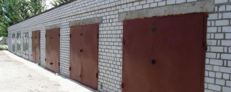 как проводится приватизация земли под гаражом в гаражном кооперативе
