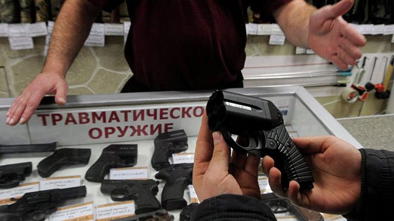 где взять разрешение на ношение травматического оружия